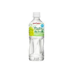 白ぶどう香るおいしい水
