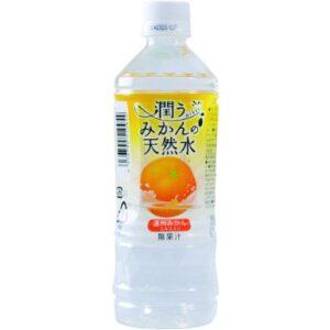潤うみかんの天然水