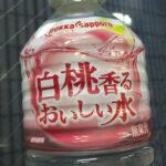庶民の味方!!白桃香るおいしい水