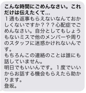 めーる11