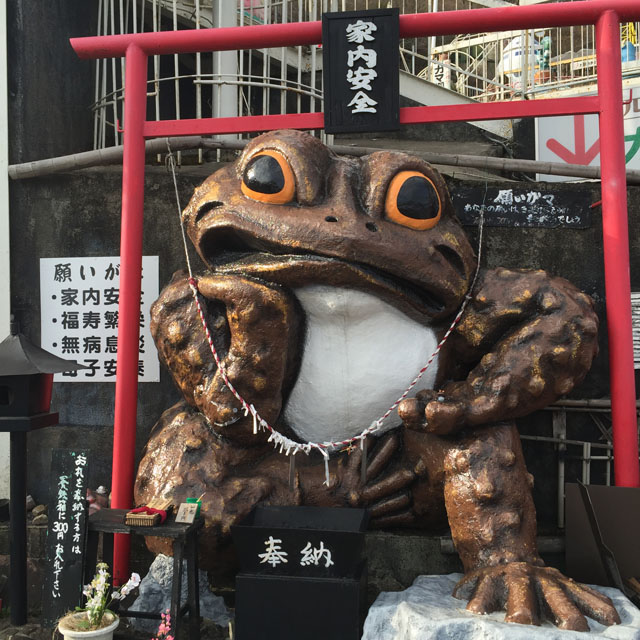 【茨城】筑波山の謎スポットに潜入!!【筑波山ガマランド】