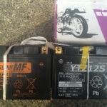 【ビッグスクーター】フォルツァZ mf08【250cc】バッテリー交換のやり方